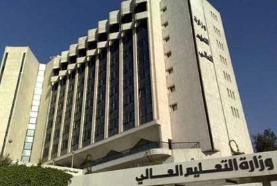 تأجيل إمتحانات الصيف في عدّة جامعات سورية منها جامعة دمشق إلى موعد يحدد لاحقاً [تحديث]