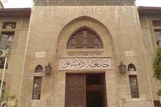 جامعة دمشق تحدد 25 آب موعد بدء امتحانات الدورة الصيفية
