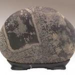 Suseok الحجر الكوري