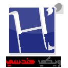 تم بعون الله تعالى افتتاح مشروع ويكي هندسي